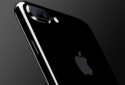 Recenzja Iphone 7 - aparat