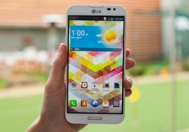 Premiera smartfona LG G Pro 2