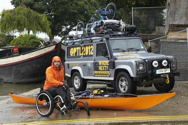Land Rover Go Beyond