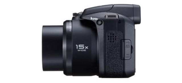 **FujiFilm Finepix S2100 HD**