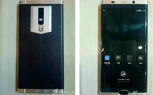 gionee m2017 real photo