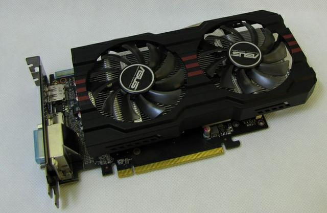 Asus Radeon HD 7790 DirectCU II OC fot5