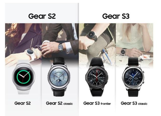 gear s2 vs gear s3