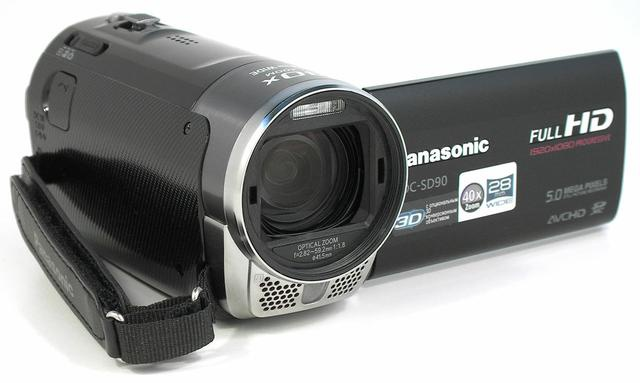 Panasonic-HDC-SD90