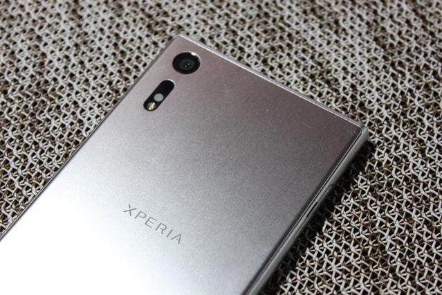 Recenzja Sony Xperia XZ