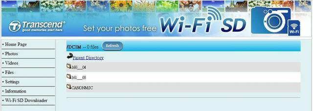 Transcend WiFi SD Card fot21