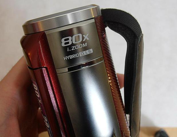 Panasonix HC-V520